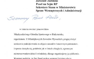 Podziękowanie za objęcie patronatem Mikołajkowych Zawodów Pływackich w Białymstoku