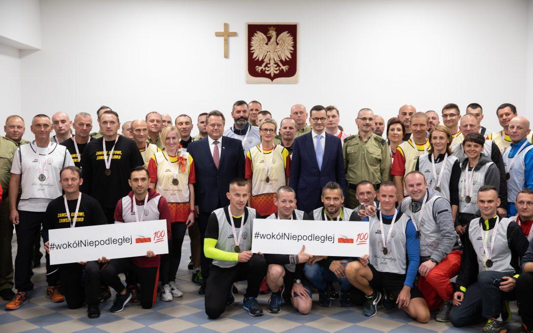 """Spotkanie z uczestnikami biegu """"Wokół Niepodległej"""""""