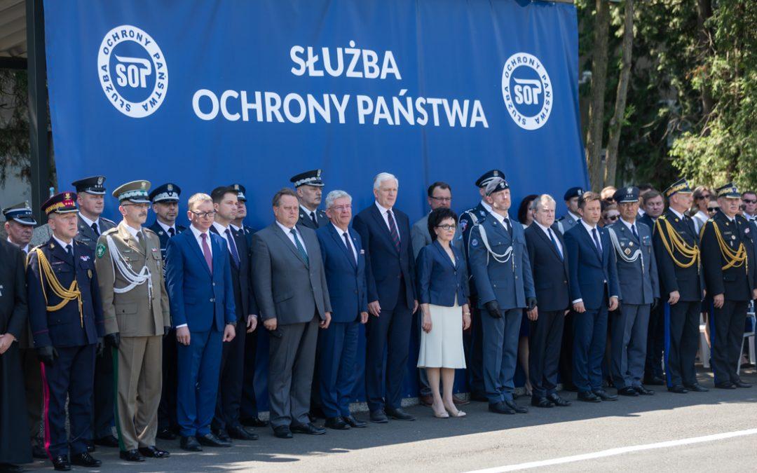 Obchody święta Służby Ochrony Państwa w Warszawie