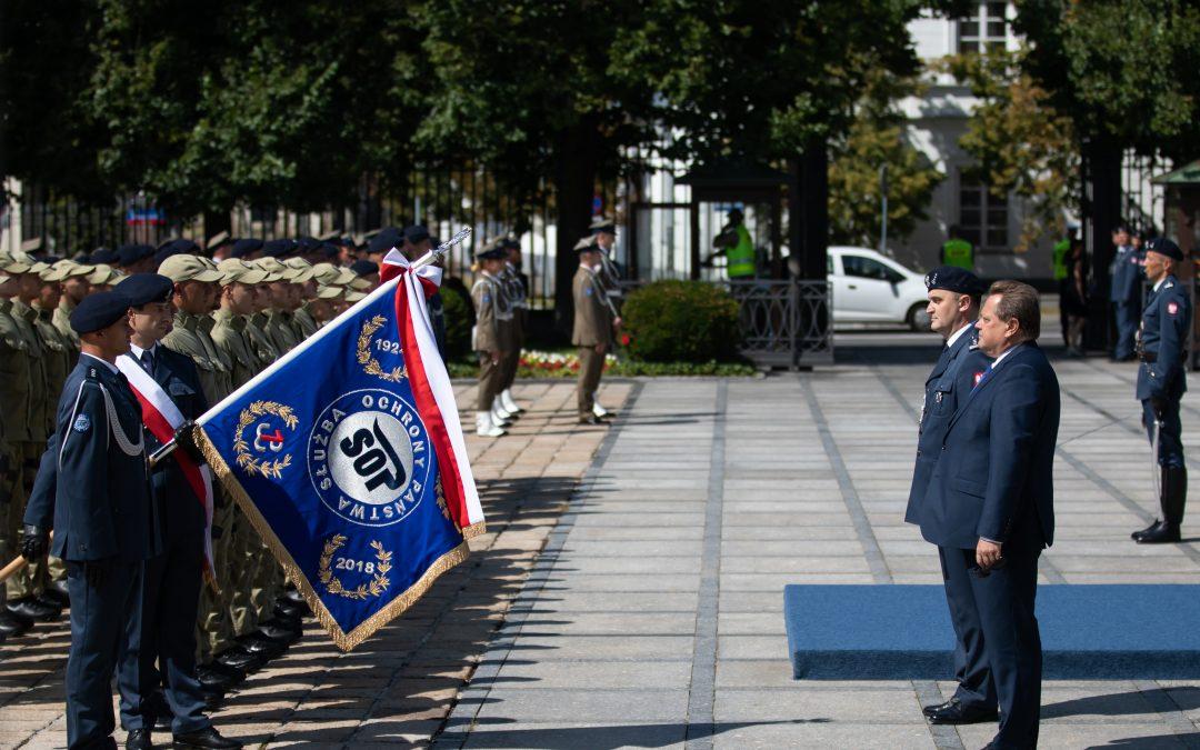Promocja oficerska w SOP